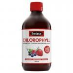 Swisse Chlorophyll - Diệp lục vị bạc hà và vị dâu hỗn hợp